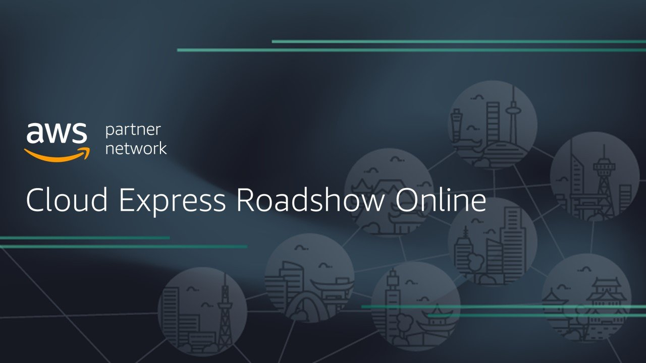 Cloud Express Roadshow Onlineの画像