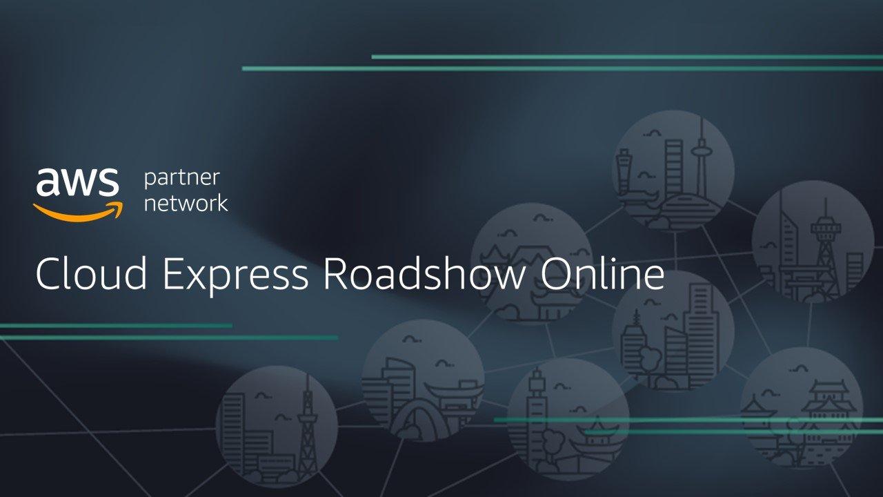 Cloud Express Roadshow Onlineの画像